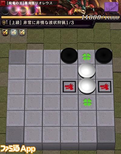 上級_ステージ1