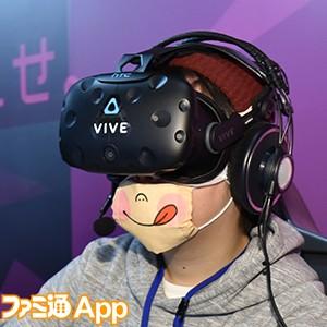戦場の絆VRその2001
