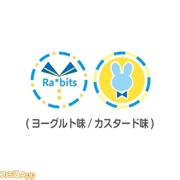 キャンディ 7-Rabits2