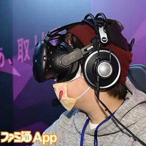 戦場の絆VRその2002