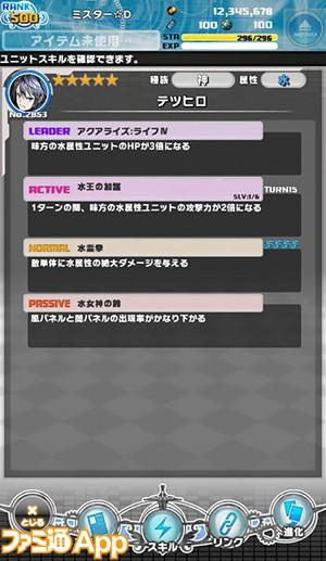 dg0_003