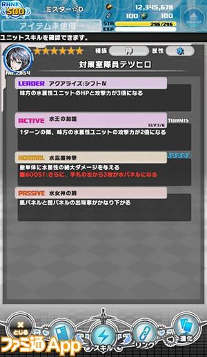 dg0_005
