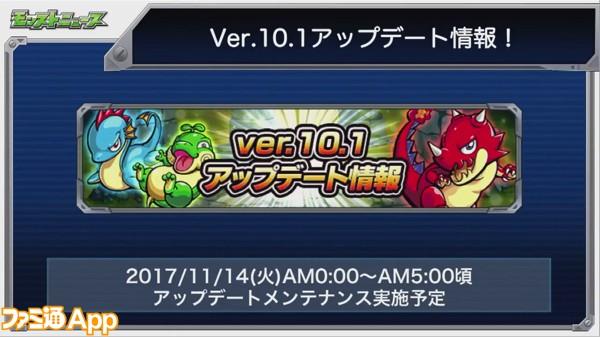 スクリーンショット 2017-11-10 16.47.20