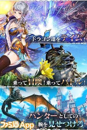ゲーム紹介5 640-960-05