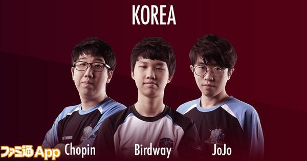 韓国チーム