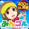mingo_icon