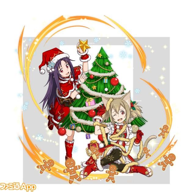 シリカ&ユウキ(クリスマス)