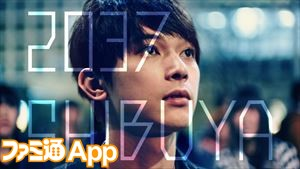 未来の渋谷篇01_R