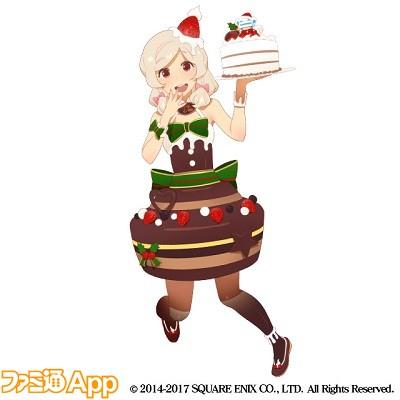 <なりきりチョコケーキ>桃川紗々
