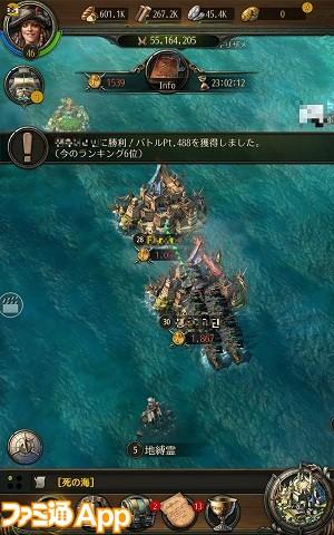 パイレーツ死の海2