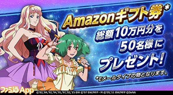 banner02 のコピー