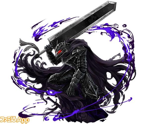 SSR「ガッツ」(進化前)