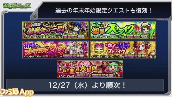 スクリーンショット 2017-12-21 16.10.21