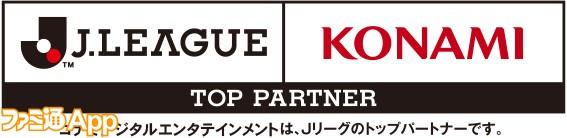 Jリーグ_KDE