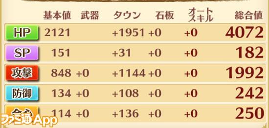 コヨミ-(2)