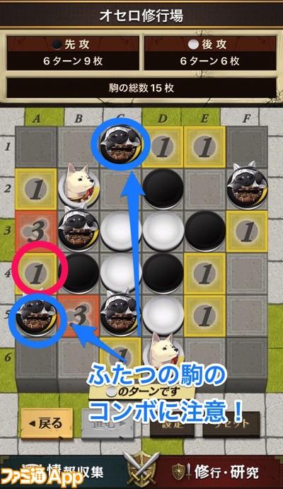 パターン2−1