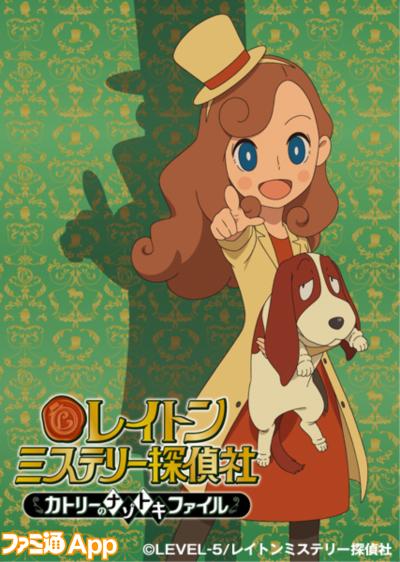 02_ティザーポスター