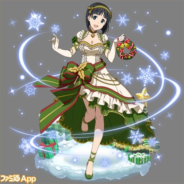 直葉_クリスマス