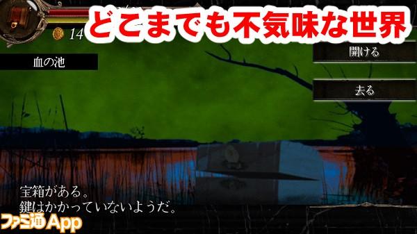 gunmafantasy006書き込み
