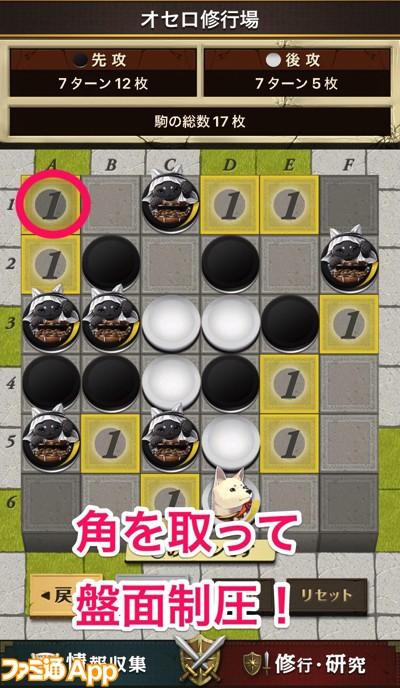 パターン2−2