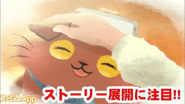 nekononyaho18書き込み