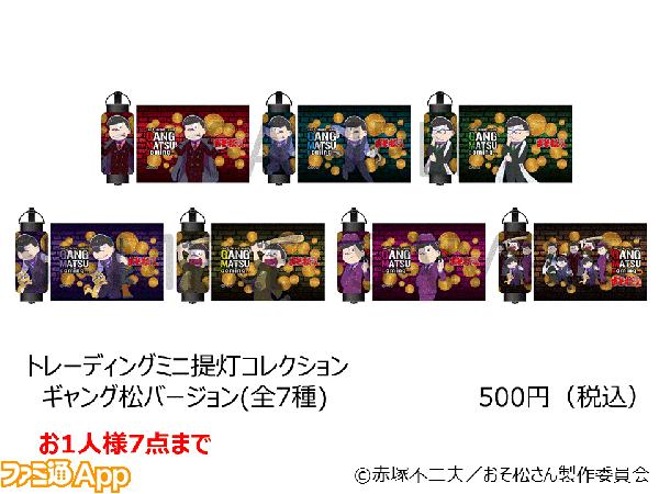 04 のコピー