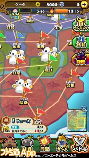 06_国盗り戦画面①