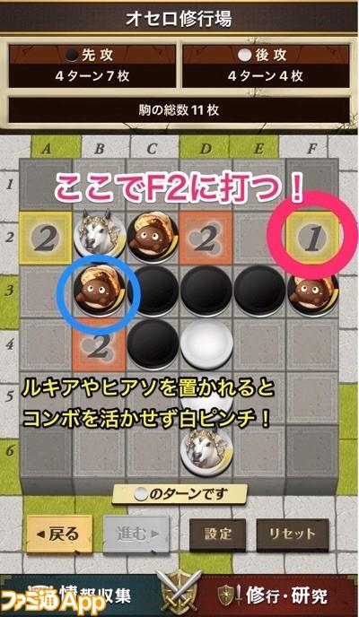 03白4手目