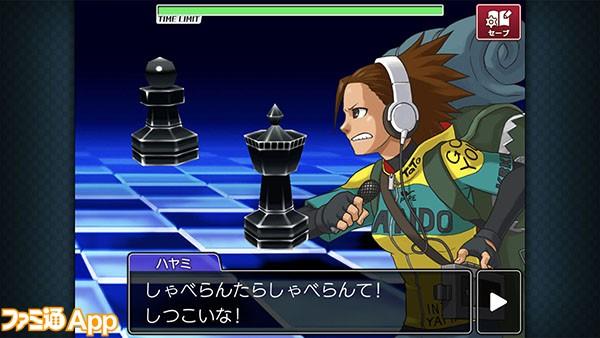 ロジックチェス02
