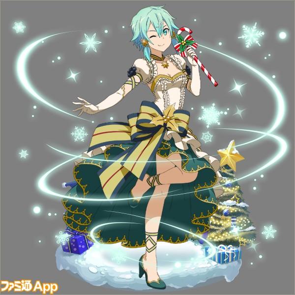 シノン_クリスマス