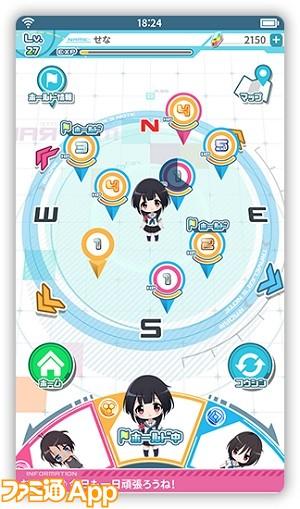 マップラスゲーム画面1