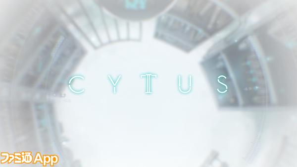 Cytus II trailer cutscene1