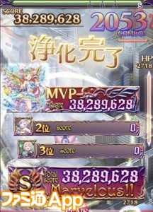 IMG_0139_result
