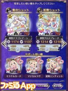 IMG_0140_result