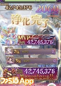 IMG_0153_result
