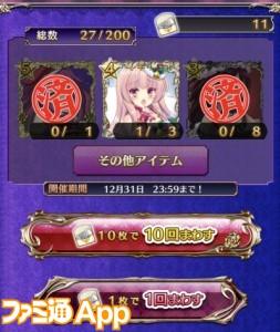 IMG_0282_result