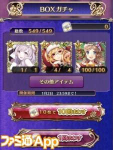 IMG_0319_result