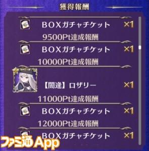 IMG_0320_result