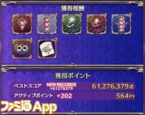 IMG_0328_result