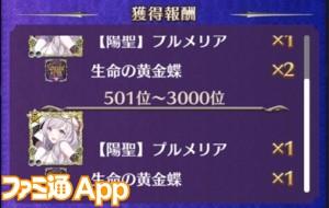 IMG_0329_result