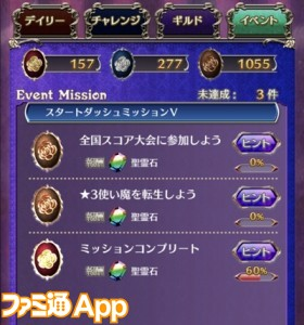 IMG_0374_result