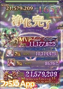 IMG_0489_result