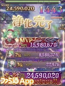 IMG_0521_result