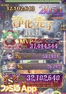 IMG_0641_result
