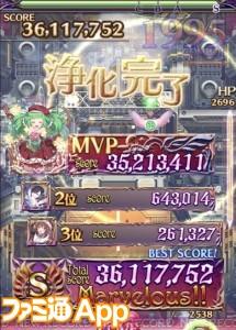 IMG_0650_result