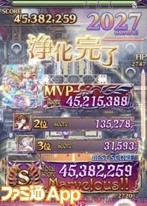 IMG_0655_result