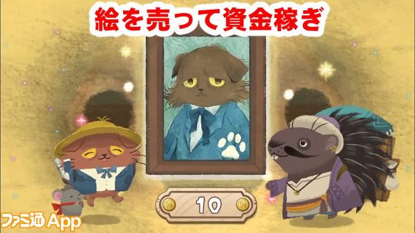 nekononyaho12書き込み