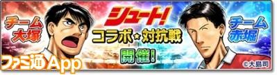 banner_対抗戦