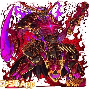ドラポ第六天魔王
