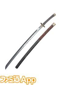 武器_戦人の刀